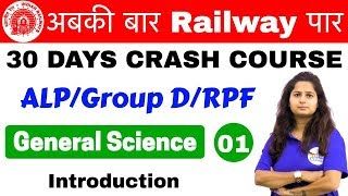 12:00 PM - Railway Crash Course | GS by Shipra Ma'am | Day #01 | Introduction