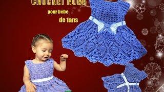 كروشيه فستان اطفال How to crochet a baby dress