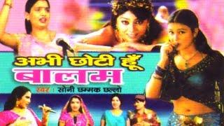 getlinkyoutube.com-New Hot Dehati Song    Abhi Choti Hu Balam    सोनी छमक छलो    New Hot