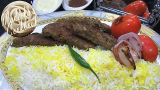 getlinkyoutube.com-DIY: How To Make Chelo Kebab Deegi (Iranian/ Persian cuisine)