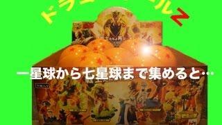 getlinkyoutube.com-少年たちの挑戦 ドラゴンボールのフィギュアを箱買いしてみた!開封動画 すべて集めると...