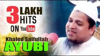 getlinkyoutube.com-Maulana Khaled Saifullah Ayubi Bangla Waz 2015 at Sylhet