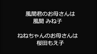 getlinkyoutube.com-クレヨンしんちゃんの知らなかった真実