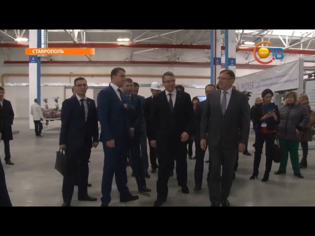 """В Ставрополе запущен первый этап индустриального парка """"Мастер"""""""