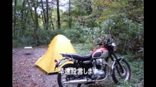 getlinkyoutube.com-平湯キャンプツーリング