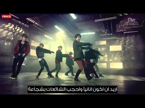 Super Junior M   Break Down  Arabic sub