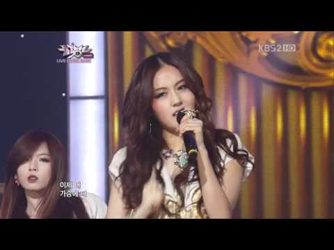 4 Minute - Volume Up  (18 May, 2012)