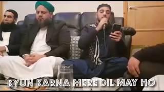 Kyun Karna Mere Dil May Ho (New Style) Usman Attari