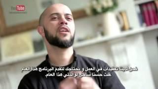 شاب أمريكي أسلم وقصة إسلام أمّه وما هو طموحه _ مؤثر جدا