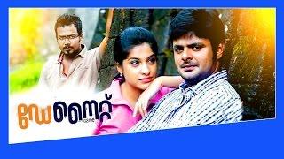 getlinkyoutube.com-Malayalam Full Movie 2015 New Releases | Day Night Game | Maqbool Salmaan & Archana Kavi