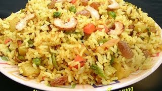 getlinkyoutube.com-Mixed Vegetable Rice- Andhra Recipes - Telugu Vantalu