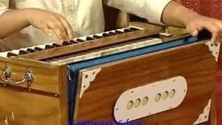 Harmonium - Basic Lessons