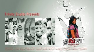 Tamil Short Film - Thanga