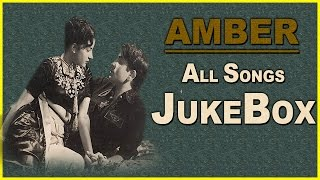 Amber | All Songs | Tribe Hits of Raj Kapoor, Nargis & Tanuja | 1952 | Jukebox