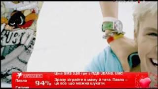 getlinkyoutube.com-Бис - Mr. DJ (Мистер Диджей) [Клип] HQ 2009