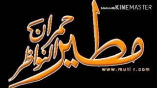 شيلات [ نعم نعم نعم حنا مطير ] سعود القت 2016