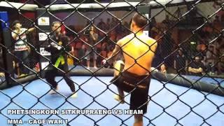 getlinkyoutube.com-เพชรสิงขร ศิษย์ครูแปรง vs ฮีม รายการ MMA CAGE WAR