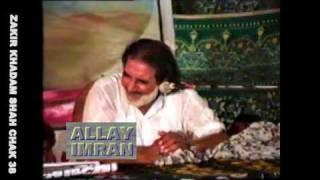 getlinkyoutube.com-00085 ZAKIR SYED KHADAM HUSSAIN SHAH CHAK 38