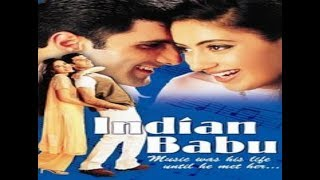 Indian Babu 2003