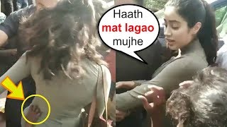 Jhanvi Kapoor Mobbed By Beggars