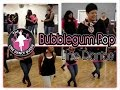 "BubbleGum-Jason Derulo | ""Hip Hop"" Line Dance"