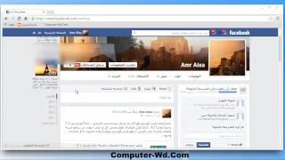 getlinkyoutube.com-وجود صفحات ضمن تسجيلات الاعجاب لم تقم بالاعجاب بها علي الفيسبوك