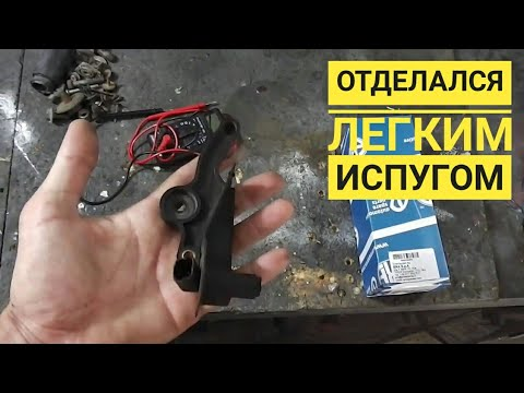 НЕ ЗАВОДИТСЯ CITROEN C4(1).РЕШЕНИЕ ПРОБЛЕМЫ.ДАТЧИК КОЛЕНВАЛА... c4 does not start