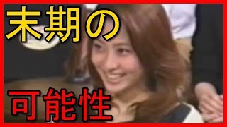 getlinkyoutube.com-【末期ガンの可能性】小林麻央さんはステージ4なのか!?乳がんと余命の関係・・・。5年生存率のマジな話【知ると怖い話】
