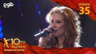 getlinkyoutube.com-Afghan Star Season 10 - Grand Finale / فصل دهم ستاره افغان - برنامه نهایی