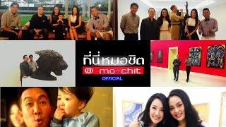 getlinkyoutube.com-ที่นี่หมอชิต เจ้าสัวบุญชัย ตั๊ก บงกช น้องข้าวหอม「14 กันยายน 2557」