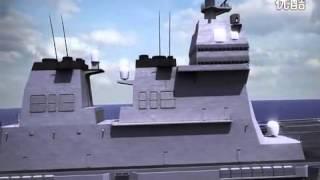 海上自衛隊航空母艦 鳳翔