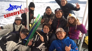 ☆サンノリー動画 プーヤン号で年明け初ジギング2017