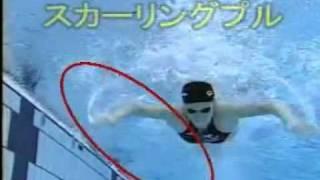 شرح كامل لسباحة ( الفراشة )