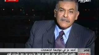 getlinkyoutube.com-احمد عز وطلعت السادات  الجزء الثاني