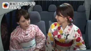 getlinkyoutube.com-日本テレビ 小熊美香・フジテレビ 加藤綾子 女子アナハミダシトーク