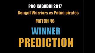 BENGAL WARRIORS VS PATNA PIRATES | MATCH 46 WINNER PREDICTION| 25 AUG 2017 |PRO KABADDI 2017