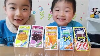getlinkyoutube.com-駄菓子屋さんの粉末ジュース 5種類/Powdered soft drinks of Candy shop