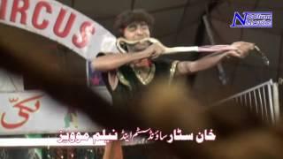 lucky irani circus 40 pind dadan khan