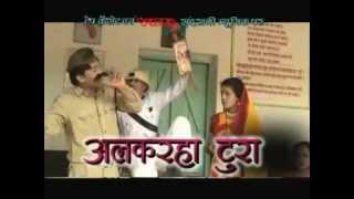 Chhattisgarhi Play - Alkarha Tura - Rohit Chandel