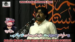 Zakir Rizwan Qayamat || Majlis 6 Safar 2017 Sheikupura ||