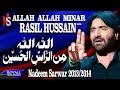 Nadeem Sarwar | Allah Allah Min Rasil Hussain | 2013-2014 | اللہ اللہ من راسل حسین