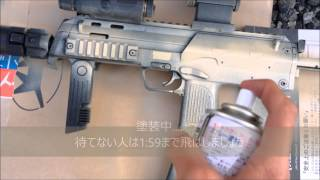 getlinkyoutube.com-MP7A1 塗装&やり方