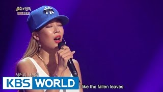 getlinkyoutube.com-Jessi - Lonely, Lonely (Feat. Yuk JiDam) | 제시 - 외로워 외로워 (Feat.육지담) [Immortal Songs 2]