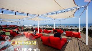 去韓國玩。說走就走 | 카페마니 CAFE mani