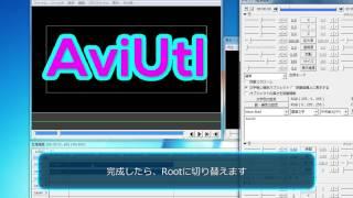 【AviUtl】動く透過ロゴを作る方法