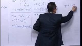 getlinkyoutube.com-10 رياضيات ثالث متوسط-الفصل الثالث -الحدوديات - تحليل مجموع مكعبين