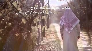 getlinkyoutube.com-شيلة مالي ورى دورات الايام مصلوح قلبي من الدنيا جزوعٍ نصوحي