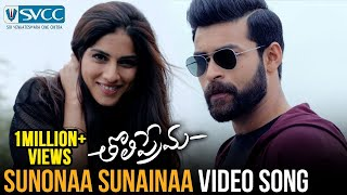 Tholi Prema 2018 Movie Songs   Sunonaa Sunainaa Video Song   Varun Tej   Raashi Khanna   Thaman S