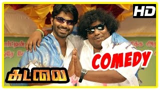 Kadalai Tamil Movie Comedy Scenes | Part 2 | Ma Ka Pa | Yogi Babu | John Vijay | Manobala |Aishwarya