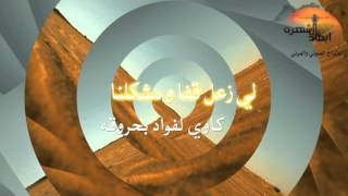 getlinkyoutube.com-حصرياً شيلة يامحمد كلمات الدكتور مانع العتيبه اداء صالح العتيبي